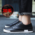 The new winter men's business casual warm shoes high quality leather shoes young British style fashion warm with velvet shoes