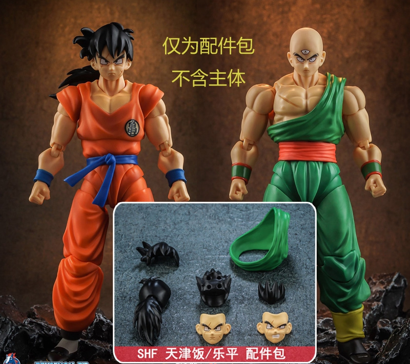 WSTXBD Suit for Dragon Ball Z DBZ shf Yamcha Tien Shinhan Tenshinhan Accessories without figure Action Figure Toys Figurals