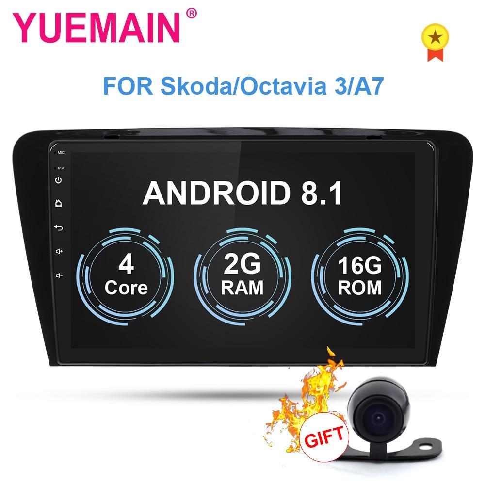 Lecteur multimédia DVD de voiture YUEMAIN pour Skoda Octavia A7 III/3 2014-2018 2din Android 8.1 Radio Auto Navigation GPS caméra arrière
