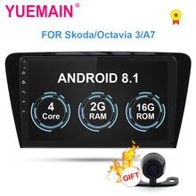 YUEMAIN DVD мультимедиа плеер для Skoda Octavia 3/A7 2014-2018 2din Android 8,1 радио Автоматическая навигация gps DVR сзади Камера
