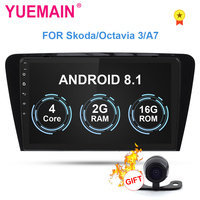 YUEMAIN Car DVD Multimedia Player For Skoda Octavia A7 III/3 2014 2018 2din Android 8.1 Radio Auto Navigation GPS Rear Camera