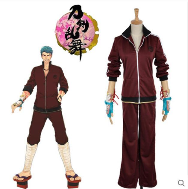 Touken Ranbu Online Cosplay Yamabushi Kunihiro Halloween Anime Game Cartoon Man Female Daily sportswear Cosplay Costume