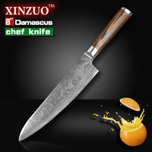 8″ inches chef knife High quality 73 layers Japanese VG10 Damascus steel kitchen chef knife cleaver wood handle free shipping