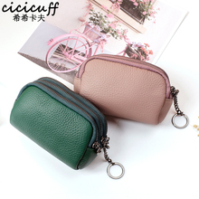 Coin Purse Genuine Leather Fashion Three Layers Zipper Mini Coin Pouch Change Purse Soft Leather Women Small Wallets Money Bag women short coin pouch purse kawaii girls small change wallets bag embossed 3 folds pu leather purses lby2017