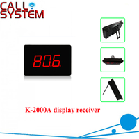 433MHz اللاسلكية النادل خدمة قوائم الانتظار نظام استقبال المضيف K-2000A رقم 3 أرقام