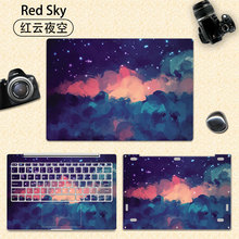 цена на Full Body Cover Sticker for Xiaomi Notebook Mi Air 12 13 Pro 15.6 Colorful Decal Laptop Skin for Xiaomi Gaming Notebook 15.6