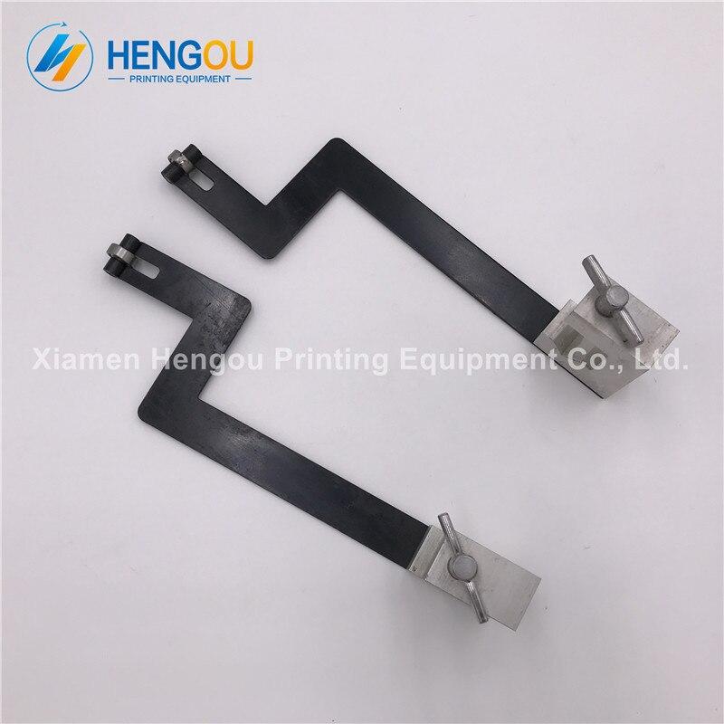 1 Pair China post free shipping 22.5x7x7cm Hengoucn Printing Machine Sheet Separator1 Pair China post free shipping 22.5x7x7cm Hengoucn Printing Machine Sheet Separator