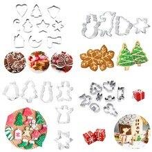 Рождественские формочки для печенья из нержавеющей стали милые формы для конфет формы для печенья Фондант вечерние Кондитерские инструменты для украшения выпечки штамп для печенья