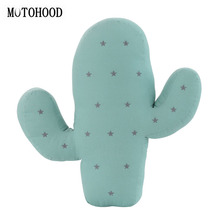Superb MOTOHOOD 35*37cm 40*22cm Cute Stuffed U0026 Plush Toys Kawaii Embroidery Cactus  Lace