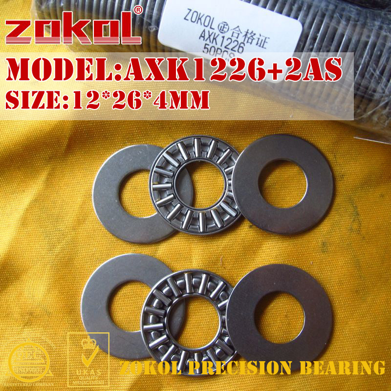 ZOKOL AXK0821 AXK1024 AXK1226 AXK1528 2AS Bearing AXK1226+2AS Needle Roller Bearing 8*21*4mm 10*24*4mm 12*26*4mm 15*28*4mm