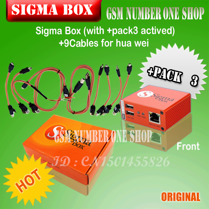 Original New Sigma Box With 9 Cables With Pack3 Activation For Huawei