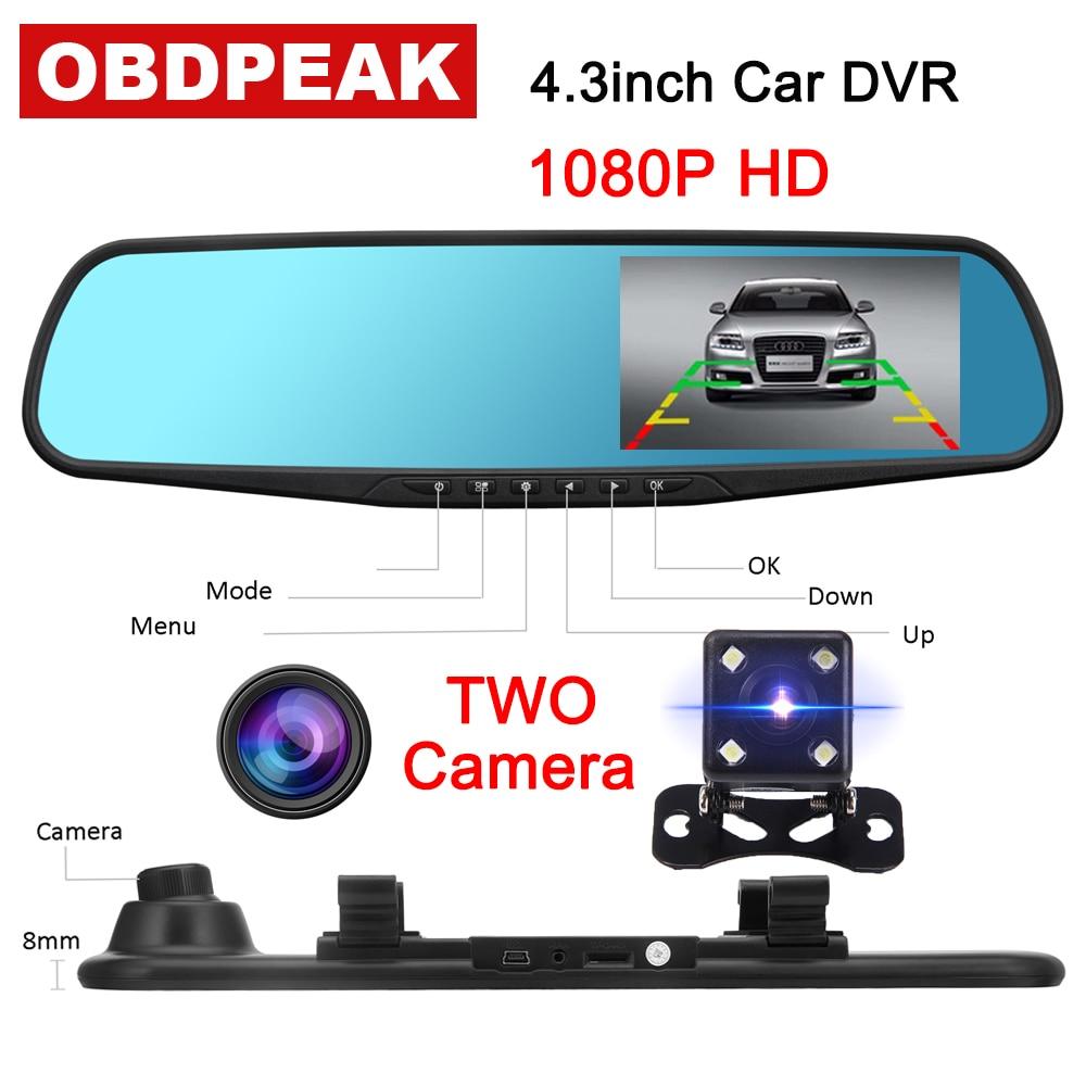 Full HD 1080p автомобиля камера-видеорегистратор Авто 4,3 дюймов видеорегистратор Зеркало заднего вида цифрового видео dashcam Регистраторы Двойной объектив видеорегистратор Эра