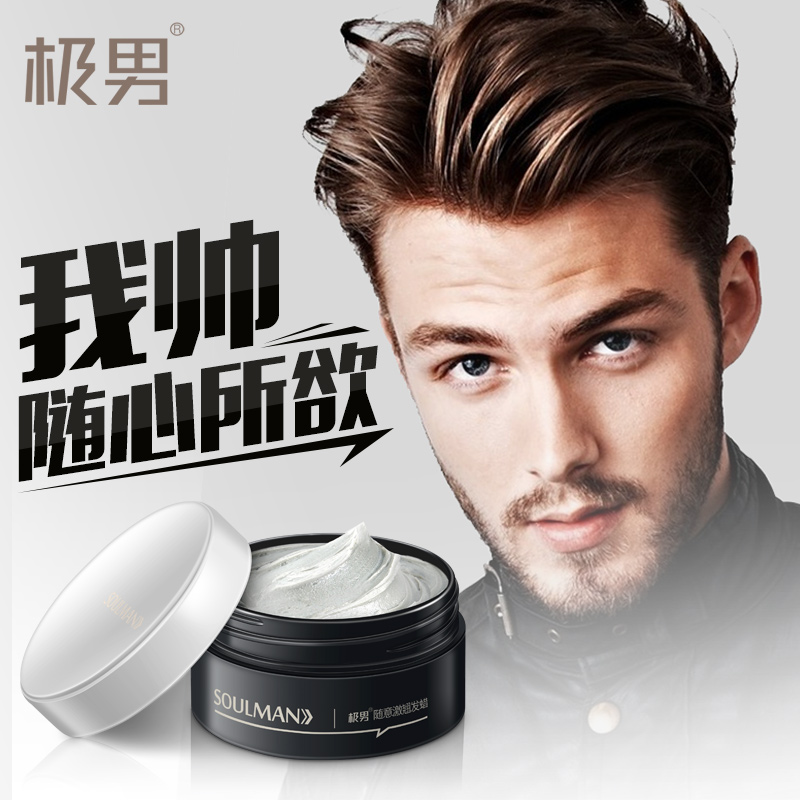 hair styling wax men free shipping osis dust it mattifying powder hair powder 2746 | free shipping Osis Dust it Mattifying Powder Hair Powder Brazil s favorite products Fluffy hair wax