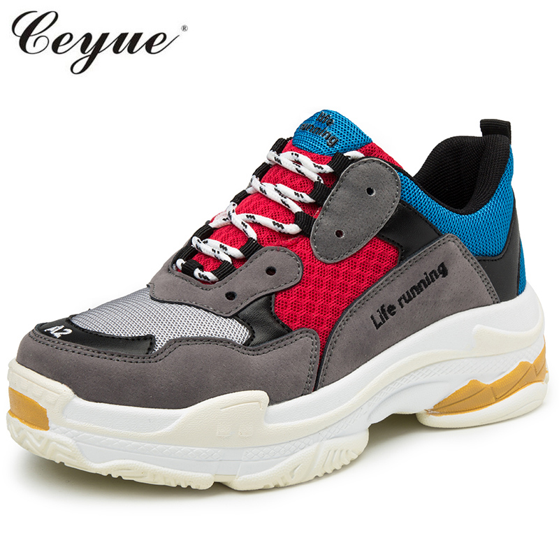 New Brand Men Running Shoes Mesh Breathable Superstar Shoes Comfortable Lace up Runner trainer Sport Shoes hombres zapatillas