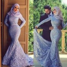 Sexy Mermaid High Neck Long Sleeve Islamic Arabic Muslim Evening Dress 2017 Venice Lace Appliques With Hijab Formal Women Dress