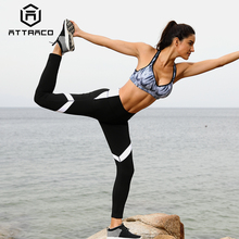 Attraco Women Patchwork Yoga Pants Slim High Waist Sports Gym Fitness Elastic Trousers Running Sport Wear