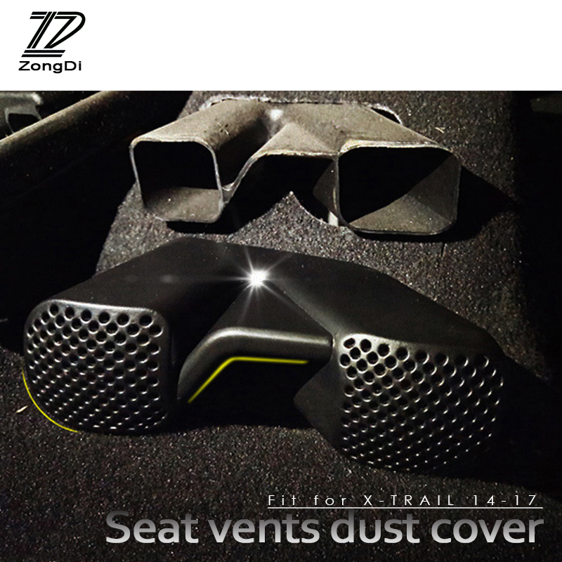 2014-2017 For Nissan Rogue X-trail Car Accessories Trip Reset Odograph Cover 1pc