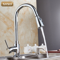 Free Shipping New Design Pull Out Faucet Chrome Silver Swivel Kitchen Sink Mixer Tap Kitchen Faucet