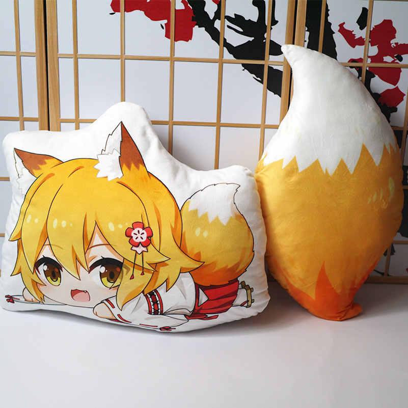 The เป็นประโยชน์ Fox Senko - san plush ของเล่นอะนิเมะ Sewayaki Kitsune no Senko - san หมอนตุ๊กตาคอสเพลย์ tail 50 ซม. สำหรับของขวัญ
