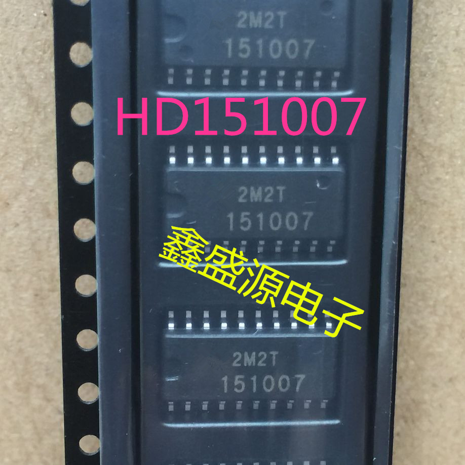 1pcs/lot HD151007FPDEL HD151007FP HD151007 151007 SOP-20 In Stock