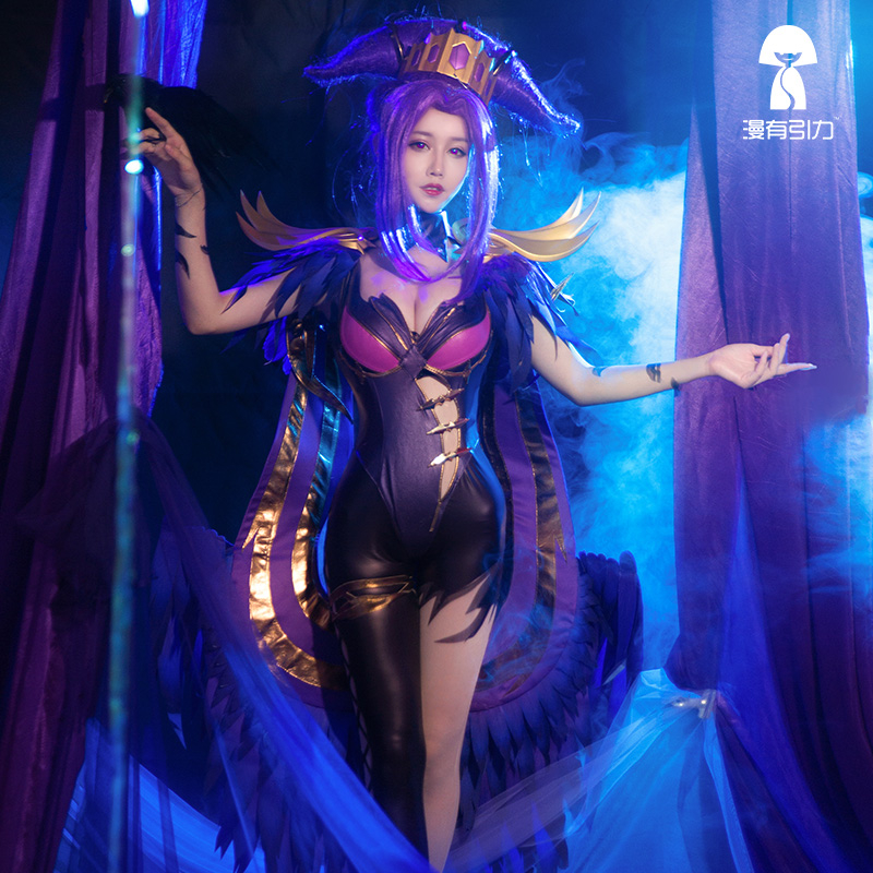 2017 New King Of Glory Eternal Moon Miyue Animation Show Cosplay Costume Uniform Jumpsuits Dress For Women