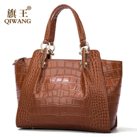 Qiwang Brand Original Design Kate Princess Desgign Women Bag Luxury Brown Crocodile Leather Handbag Fashion Large Tote Bag