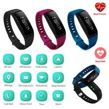 V07 браслет Bluetooth Смарт часы артериального давления монитор сердечного ритма шагомер фитнес трекер SMS напоминание