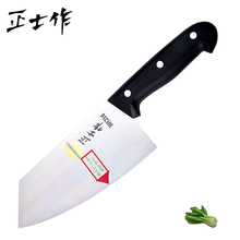 Free shipping stainless steel Kitchen knife cooking tools Chef & Bone & vegetable knifes cutter + Scissors+Knives Sharper+Holder