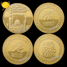 Islamic Saudi Arabia Religious Commemorative Coin Mecca Quran Muslim Mosque Coins Collectibles 3 Styles