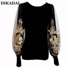 Embroidery Sweaters Pullovers Floral Golden Women Fall 2017 Fashion Lantern Sleeve Oversized Female Black Sweater Jumpers