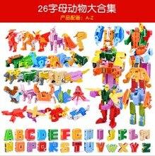 Гуди 2907-2901 трансформация Алфавит A ~ Z динозавр Робот животное развивающие фигурки героев строительный блок модель детские игрушки подарок