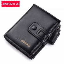 2019 Men Wallets Short PU Leather Double Zipper Hasp Men Pur