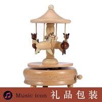 XXXG Taiwan original wooden carousel music box music box birthday gift gift boutique children's girlfriend