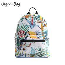 Тропические Джунгли печати PU женский случайные рюкзак Для Подростков Девочек прилив мешки
