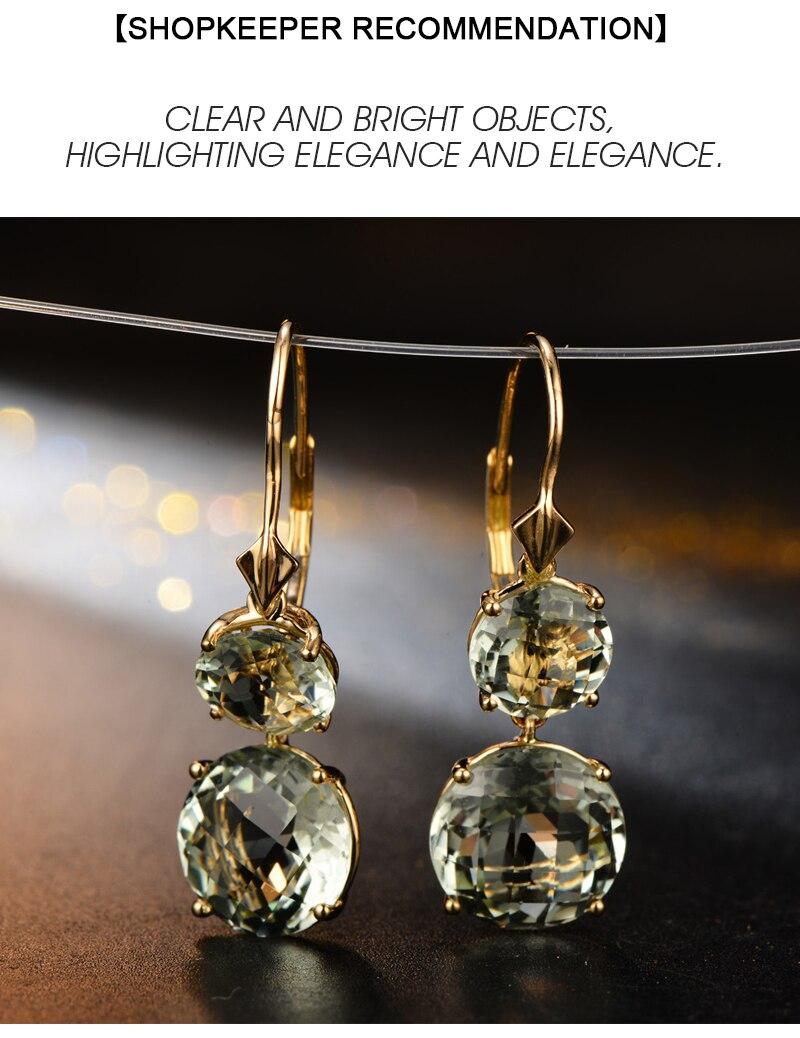 Green-Amethyst-Gold-Earring-2_06