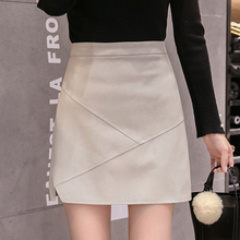 Black Pu Leather High Waist Skirt Women Korean Fashion Streetwear OL Solid Color Apricot Elegant Ladies Skirts Casual S-XL