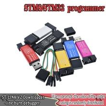 ST-Link V2 new stlink mini STM8STM32 STLINK simulator download programming With Cover цены