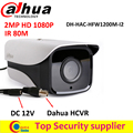 "DAHUA HDCVI 1080 P Bullet Camera 1/2.7"" 2Megapixel CMOS 1080P IR 80M IP67  HAC-HFW1200M-I2 security camera"