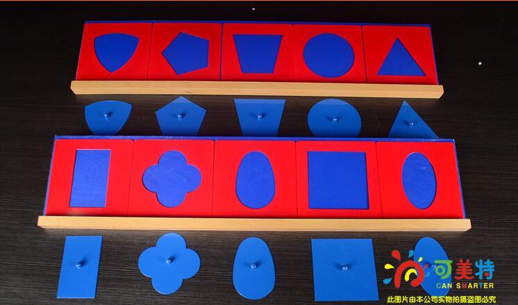 Montessori Education Geometric Inlay Steel Boards Ten Types  Professional PackBeech Wood  Math toys Early educational toys montessori materials paper for geometric inlay steel boards beech wood math toys early education toy can smarter freee shipping