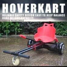 HoverSeat Hoverkart para 6.5, 8, 10 pulgadas hoverboard accesorios inteligente scooter eléctrico Go-Kart Karting Karting para adultos niños
