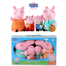 New Peppa Pig Little George Dad Mom Family Friends Su Shi Danny Fashion Cartoon Doll Plush Toy Child Birthday Christmas Gift