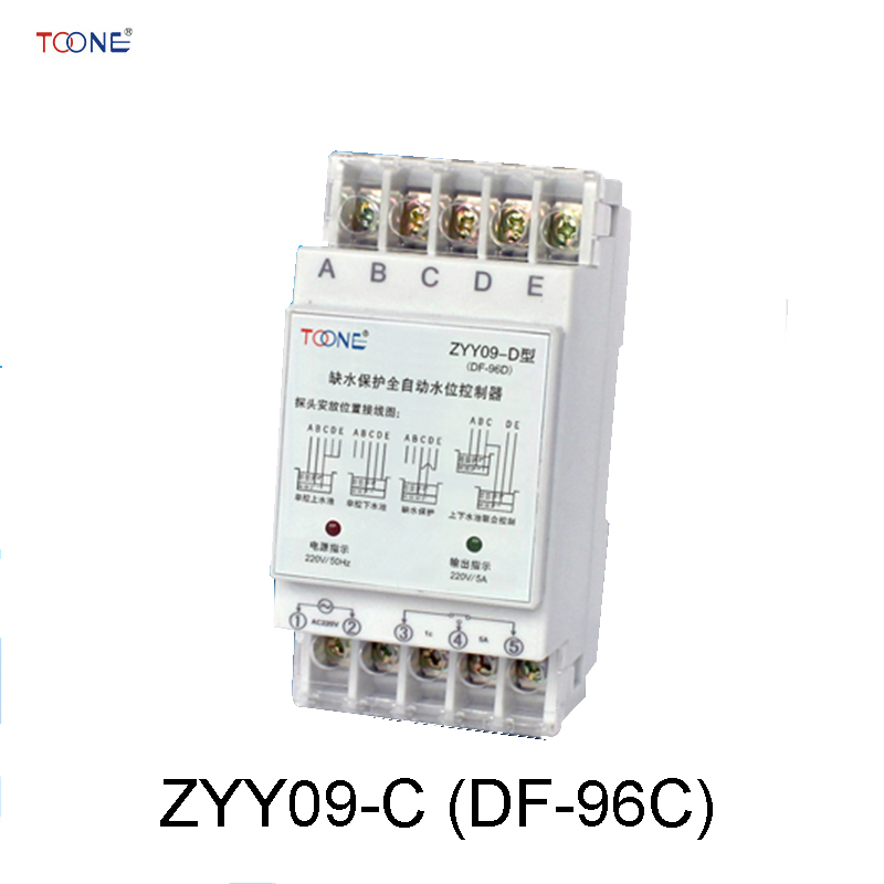 Intelligent level controller water protection automatic water level control ZYY09-C (DF-96C) water level controller switch water tower tank automatic pumping drainage water shortage protection control circuit board