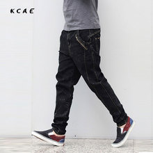 2017 New Arrive Spring Autumn Men Black Jeans Male Personalized Pocket Harem Jeans Loose Plus Size
