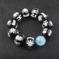 New Fashion Black Panther Wakanda T'Challa KIMOYO Beads Bracelet Black Rune Beads Bracelet With Crystal Beads Men Women Jewelry 3