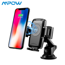Mpow Universal Car Phone Holder Qi Fast Wireless Charger with Suction Cup Pad Dashboard Windshield For iPhone