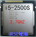 lntel Core i5 2500S i5 CPU Processor 2.7GHz LGA 1155 65W Quad Core scrattered pieces (working 100% Free Shipping)