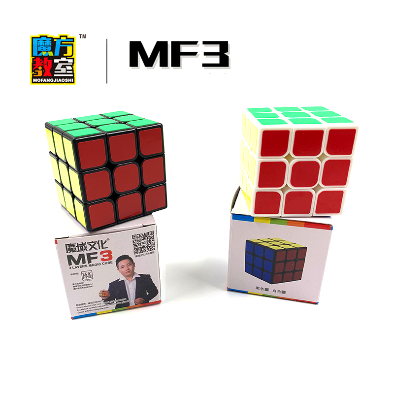 Brand Assurance MF308 MOFANGJIAOSHI 3x3x3 Magic Cube Profissional Competition Speed Cubo Puzzle Rubiking Cube Cool Children ToysBrand Assurance MF308 MOFANGJIAOSHI 3x3x3 Magic Cube Profissional Competition Speed Cubo Puzzle Rubiking Cube Cool Children Toys