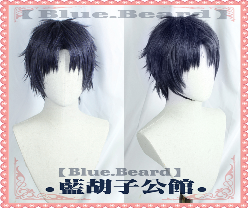 Hirotaka Nifuji Mixed Color Dark Blue Short Wig Cosplay Wotaku ni Koi wa Muzukashii =It's Difficult to Love an Otaku, WotaKoi