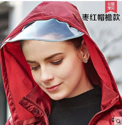 Imperméable résistant à l'eau imperméable imperméable pantalon de pluie costume/Disi tissu résistant à l'eau