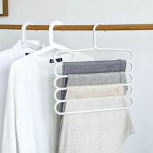 FASOTY Multifunctional 5-Layers Pants Rack Storage Fresh Plastic Household Multi-Layer Non-Slip Wardrobe